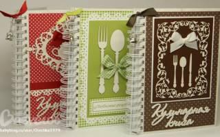 Кулинарная книга своими руками: мастер класс и идеи с фото