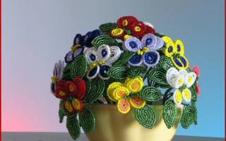 Анютины глазки из бисера: французское плетение и мастер класс с фото