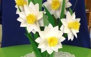 Нарцисс из бумаги: схема своими руками