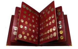 Альбом для монет своими руками: мастер класс из картона