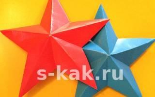 Объемная звезда из бумаги: делаем к к 23 февраля и к 9 мая пошагово