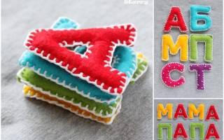 Буквы из фетра своими руками: выкройка и шаблоны для самостоятельного изготовления