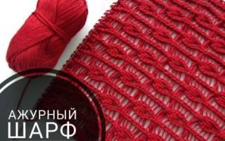 Ажурный шарф спицами: схема вязания из мохера и из толстой пряжи