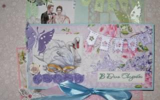 Мастер-класс по скрапбукингу свадебного конверта для денег с фото и видео