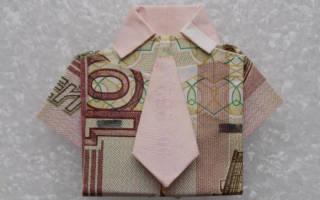 Оригами из денег: поделка — рубашка с галстуком и схема выполнения