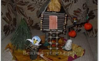 Избушка бабы яги своими руками: варианты из бумаги и из дерева