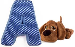 Выкройки букв подушек: как сшить подушки буквы своими руками по выкройкам