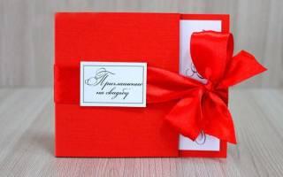 Приглашение на свадьбу скрапбукинг — мастер класс как сделать пригласительные своими руками