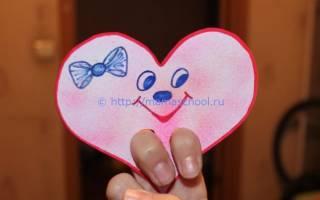 Как сделать валентинку: делаем для подруги и для мамы