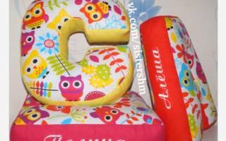 Подушки-буквы своими руками: выкройки, фото, схемы для начинающих