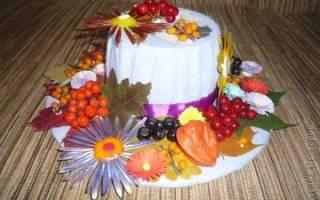 Осенняя шляпа-поделка: делаем для детского сада
