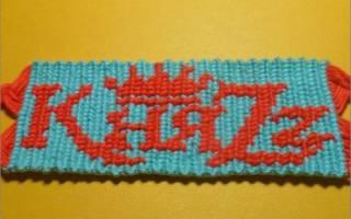 Схемы фенечек прямым плетением из 2 цветов и с животными