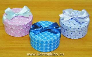 Круглая коробка своими руками: мастер класс как сделать для подарка