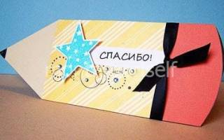 Открытки ко дню учителя своими руками: мастер класс как сделать красивые открытки