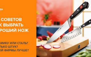 Как выбрать качественный кухонный нож: советы хозяйкам