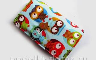 Детский кошелёк для мальчика: делаем своими руками