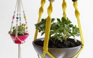 Макраме кашпо для цветов своими руками: мастер класс и схема для начинающих