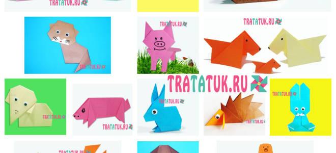 Животные оригами из бумаги: выполняем по схемам для начинающих