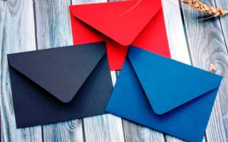 Как сделать конверт из листа а4: красивый и большой конверт для письма и для денег