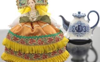 Кукла на чайник своими руками: мастер класс и схемы