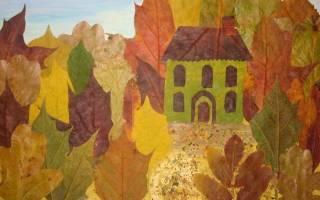 Аппликация из осенних листьев для детей: презентация осенний лес своими руками с фото и картинками