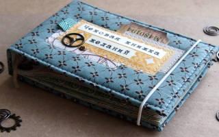 Чековая книжка желаний: для любимого своими руками — идеи и шаблоны с котом персиком